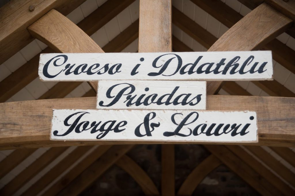 Personalised message displayed at Lowri and Jorge's wedding